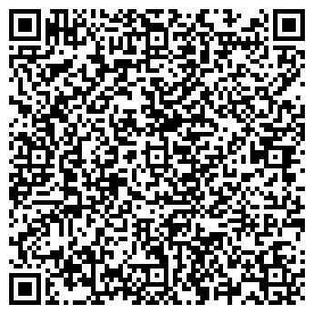 QR-код с контактной информацией организации Гаврылюк, ЧП