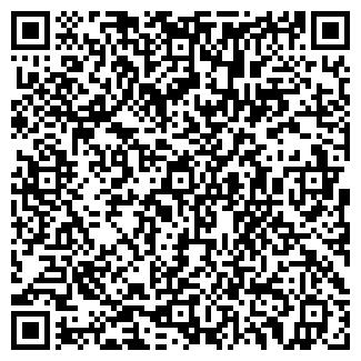 QR-код с контактной информацией организации ДАР. Ц, ООО