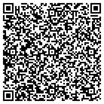 QR-код с контактной информацией организации Колдбокс (ColdBox), ООО