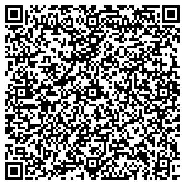 QR-код с контактной информацией организации Аренда дорожного и тротуарного катка