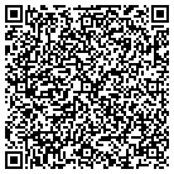 QR-код с контактной информацией организации Экспедиция ЛТД, ООО