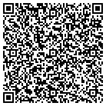 QR-код с контактной информацией организации Спецтехника, ОАО