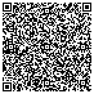 QR-код с контактной информацией организации Ариал-Сервис , ЧП