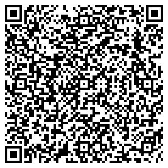 QR-код с контактной информацией организации Тюнинг Сервис, ЧП