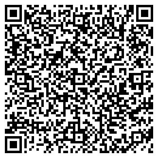 QR-код с контактной информацией организации ЕРГЕНИЯ, ООО