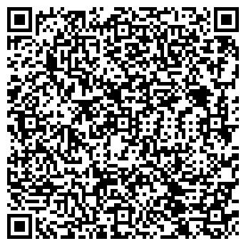 QR-код с контактной информацией организации Велосклад, ООО