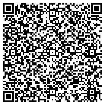 QR-код с контактной информацией организации Альфа Авто, ЧП