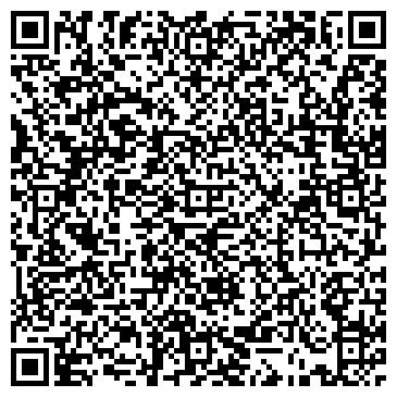 QR-код с контактной информацией организации Автоальянс Захид, ООО