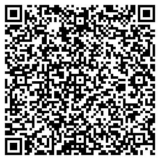 QR-код с контактной информацией организации КИРСА