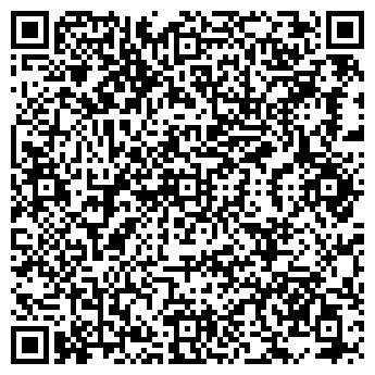 QR-код с контактной информацией организации Капюшон, ЧП
