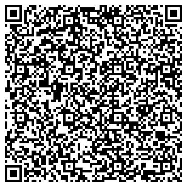 QR-код с контактной информацией организации Альпиджитал автостиль, ЧП (Alpigettaut Autostyle)