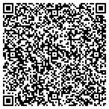QR-код с контактной информацией организации СКД Авто, ООО