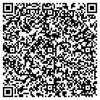 QR-код с контактной информацией организации Балу, ЧП