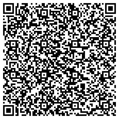 QR-код с контактной информацией организации Бош сервис (Bosch Servise),ЧП