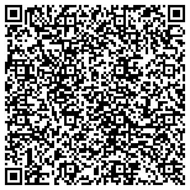 QR-код с контактной информацией организации Автопомощь эвакуатора во Львове, СПД