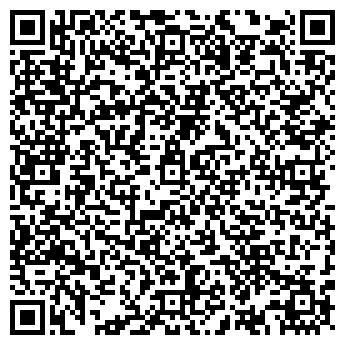 QR-код с контактной информацией организации Ханн, ЧП