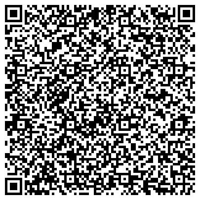 QR-код с контактной информацией организации Днепровский автобусный завод, ООО
