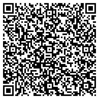 QR-код с контактной информацией организации Кардеко, ЧП