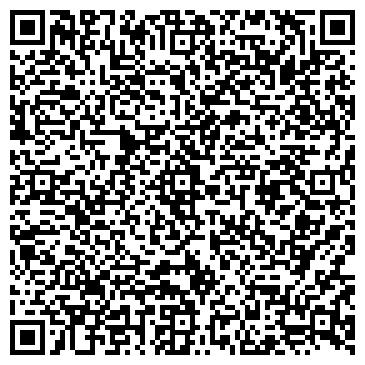 QR-код с контактной информацией организации Форсаж, Тюнинг-центр, ЧП