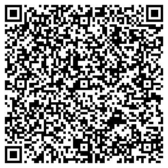 QR-код с контактной информацией организации Аркомтех, ООО