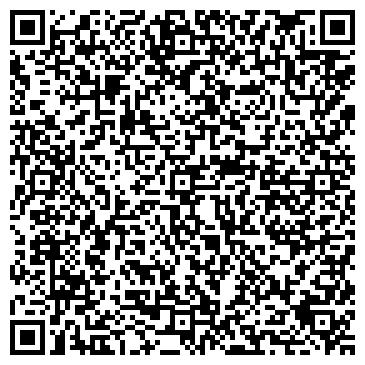 QR-код с контактной информацией организации Авто Мега Запчасть