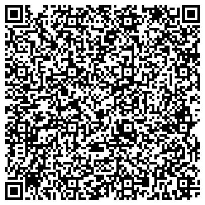 QR-код с контактной информацией организации ДТА-Сервис, ООО ( научно-производственный технический автоцентр)