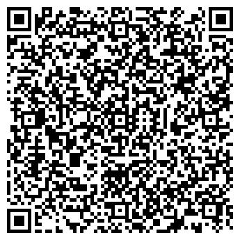 QR-код с контактной информацией организации Аспект Плюс, ООО