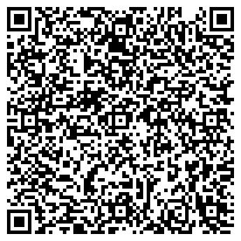 QR-код с контактной информацией организации ЛАГУНА НА ПРОСПЕКТЕ