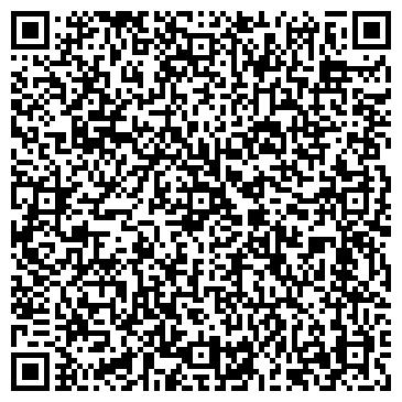 QR-код с контактной информацией организации ХКД-Трейд, ООО