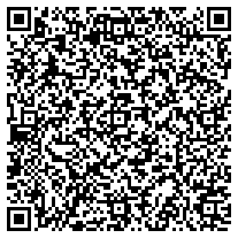 QR-код с контактной информацией организации ТПГ Авто Метан (Эксодус), ООО