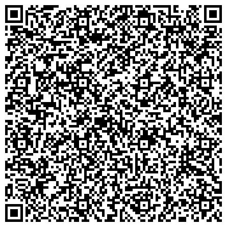 QR-код с контактной информацией организации TARTARINI, Представительство (Группа компаний АИС эксклюзивный дистрибьютор марки TARTARINI в Украине)