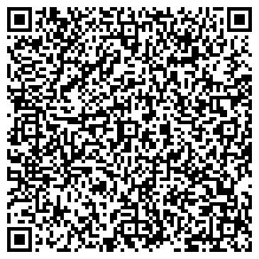 QR-код с контактной информацией организации Арсика, ООО