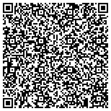 QR-код с контактной информацией организации Стройдортех, ООО