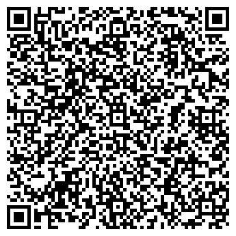 QR-код с контактной информацией организации Флит Ассистанс, ООО