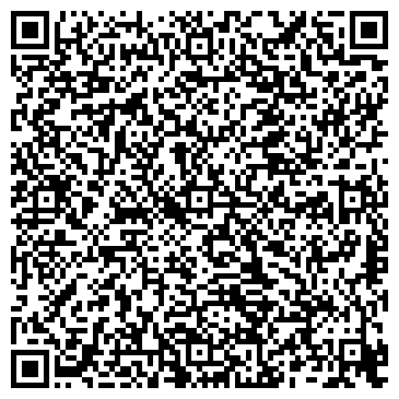 QR-код с контактной информацией организации Рулевая рейка, ЧП