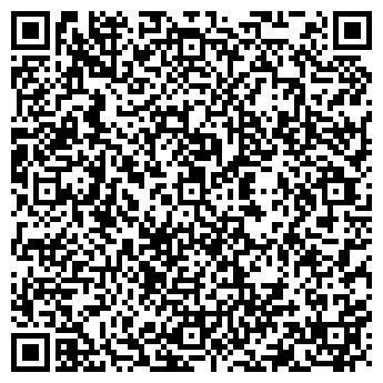 QR-код с контактной информацией организации Карданвал сервис, ООО
