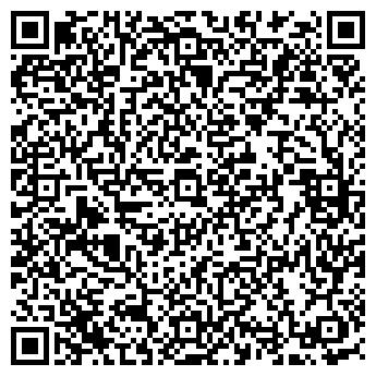 QR-код с контактной информацией организации Гидравлика НПФ, ЧП