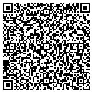 QR-код с контактной информацией организации МОТУС, ООО