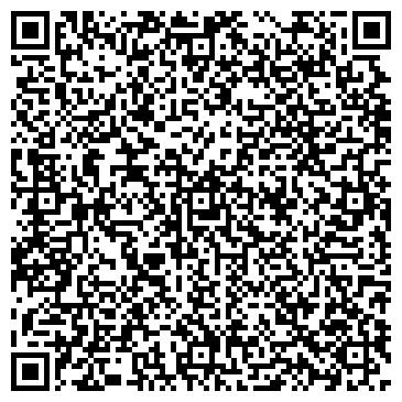 QR-код с контактной информацией организации Квадро-2 , ЧП