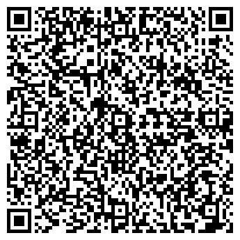 QR-код с контактной информацией организации МАГАЗИН № 16 МПРТ