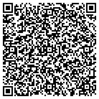 QR-код с контактной информацией организации КЕН, ООО