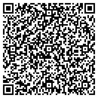 QR-код с контактной информацией организации МАГАЗИН № 37, ООО