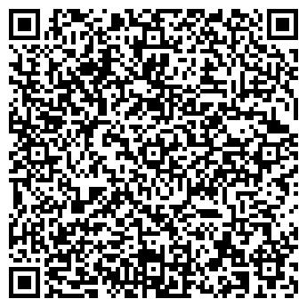QR-код с контактной информацией организации Автоскло-Центр, ООО