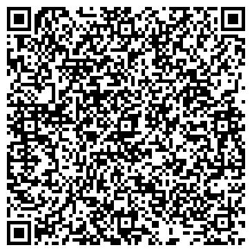QR-код с контактной информацией организации Юность, ООО