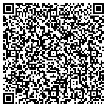 QR-код с контактной информацией организации МАГАЗИН № 42, ООО