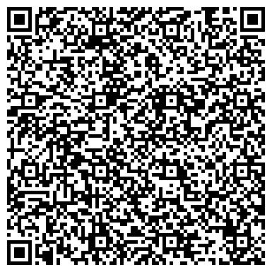QR-код с контактной информацией организации BGS Автобусное стекло, компания