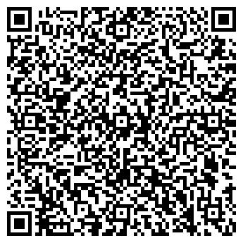 QR-код с контактной информацией организации Луиджи,СТО