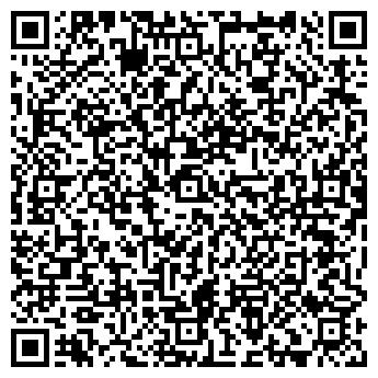 QR-код с контактной информацией организации Индиго Автосервис, ООО