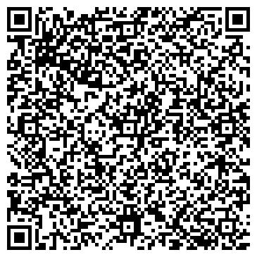 QR-код с контактной информацией организации Карсервис, ЧП (CarService)