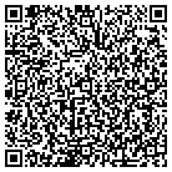 QR-код с контактной информацией организации Центрус, ООО